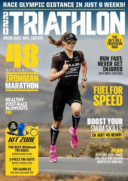 220 Triathlon UK — August 2017
