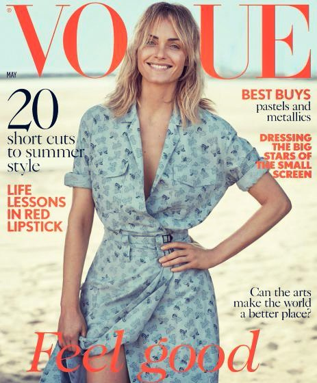 British Vogue – May 2017