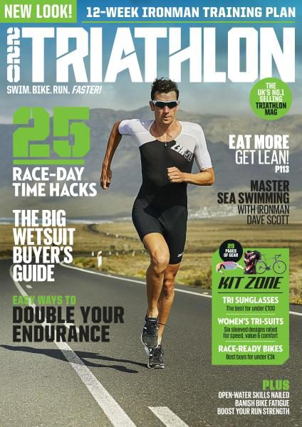 220 Triathlon UK — May 2017