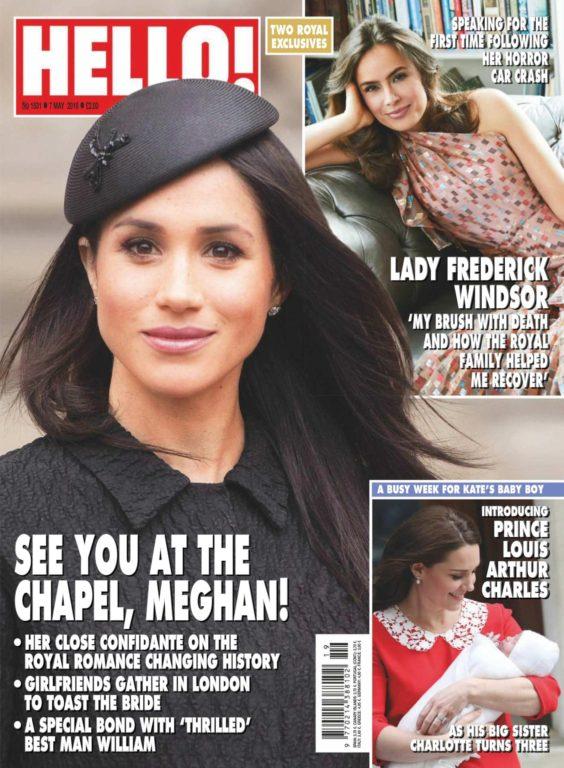 kim kardashian paper magazine download pdf