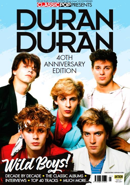 Classic Pop Presents – Duran Duran – 2018