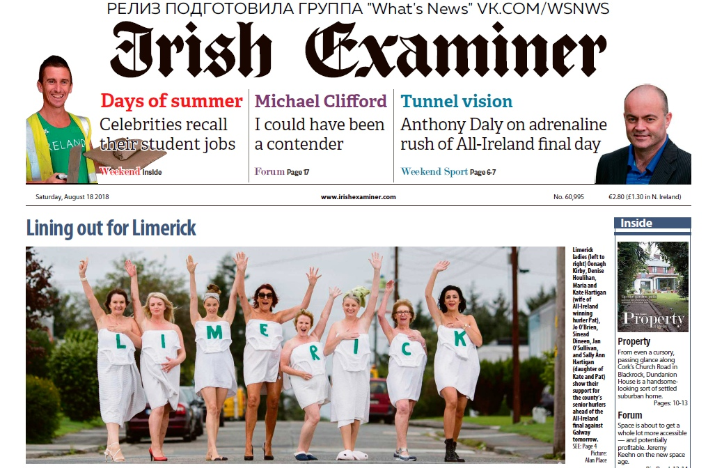 Irish Examiner – 18.08.2018