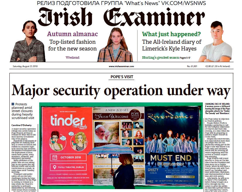 Irish Examiner – 25.08.2018