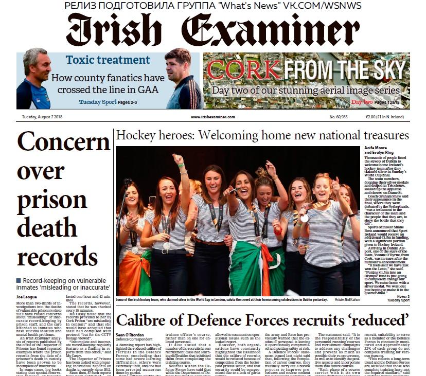 Irish Examiner – 07.08.2018