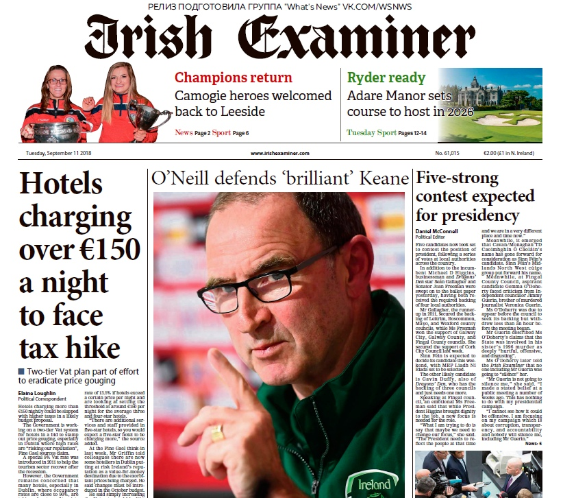 Irish Examiner – 11.09.2018
