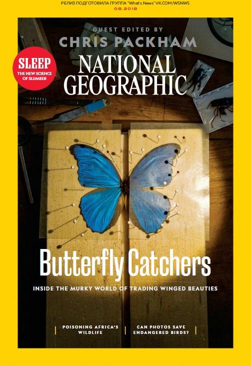 National Geographic UK – 08.2018