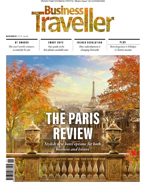 Business Traveller UK – 11.2018