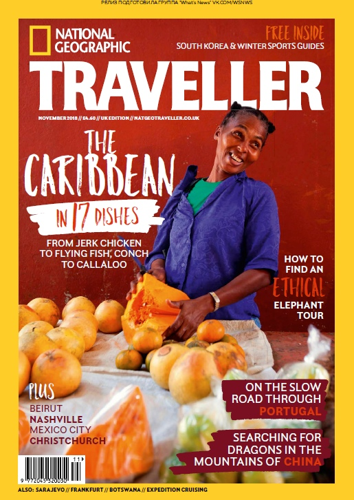 National Geographic Traveller UK – 11.2018
