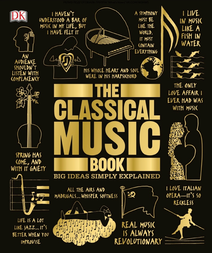 Big Ideas Simply Explained – The Classical Music