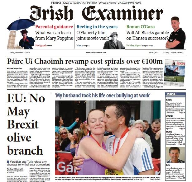 Irish Examiner – 14.12.2018