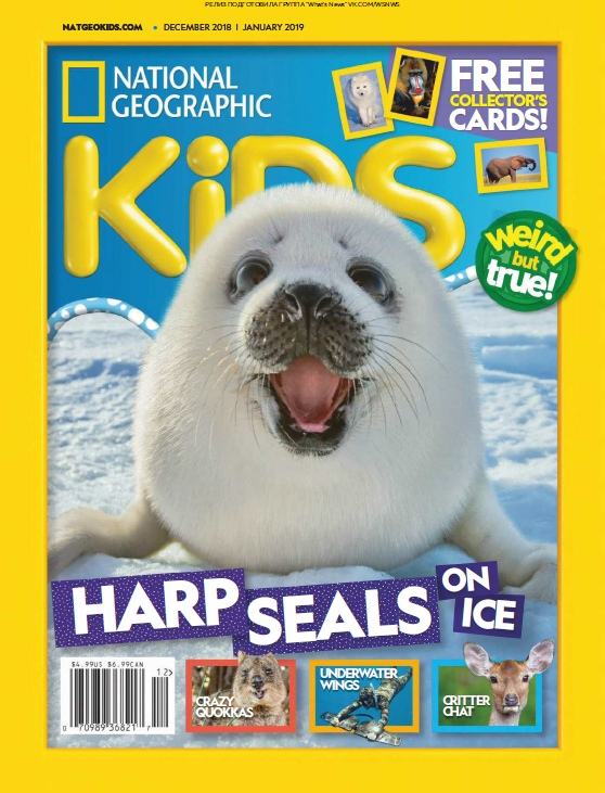 National Geographic Kids USA – 12.2018 – 01.2019
