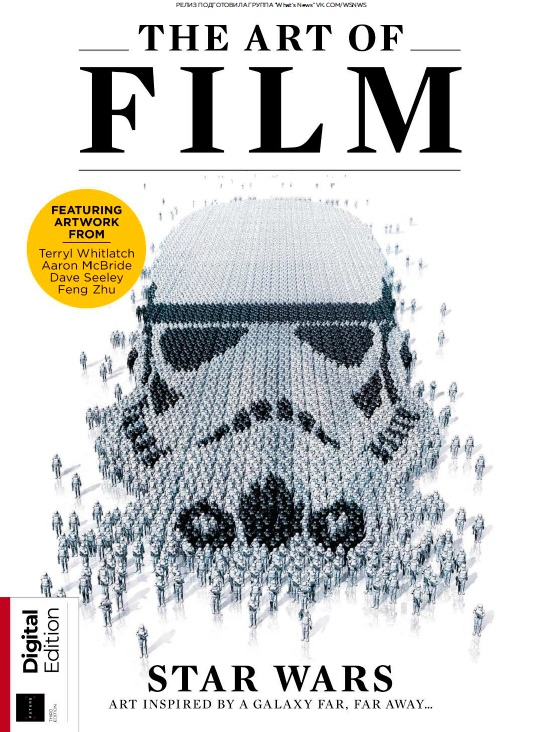 Future's Series – The Art Of Film – Star Wars – 2019