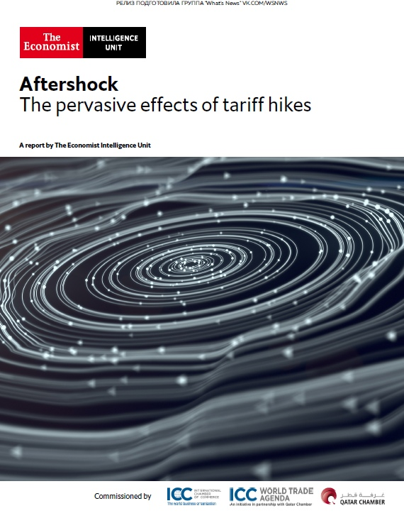 The Economist IU – Aftershock – 2019