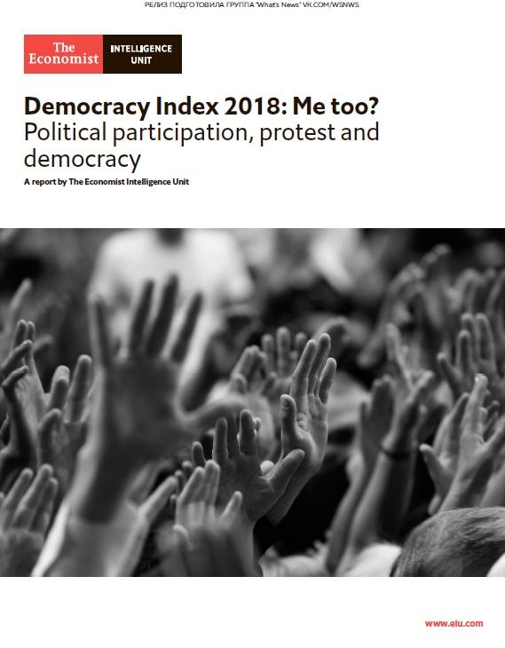 The Economist IU — Democracy Index — 2018