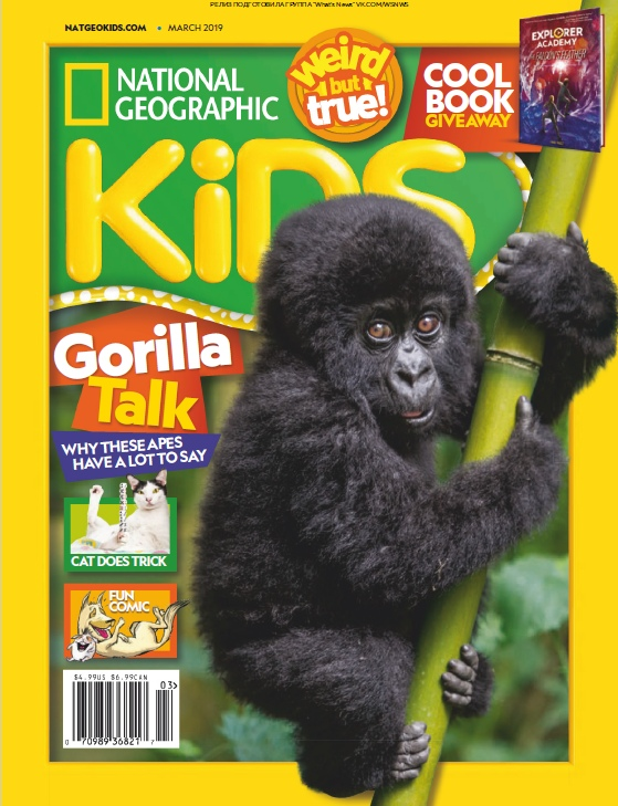 National Geographic Kids USA – 03.2019