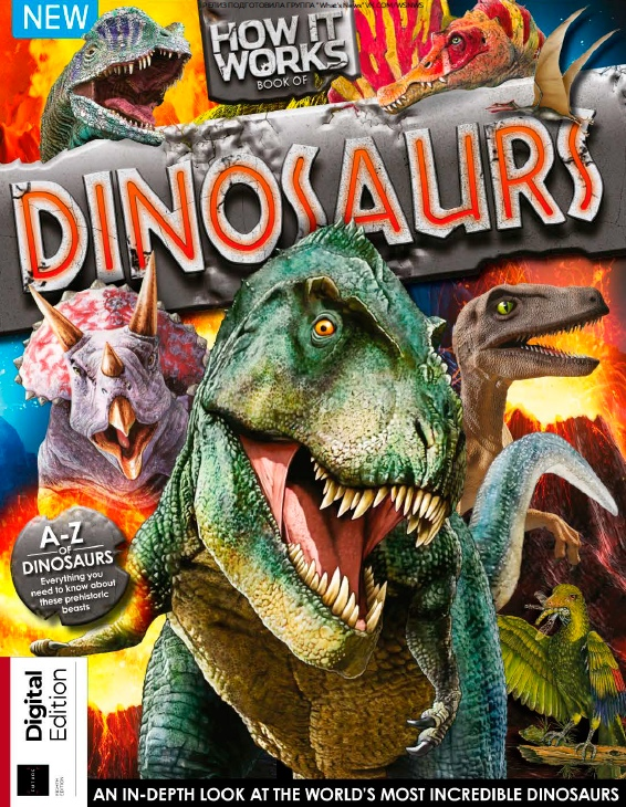 How It Works – Book Of Dinosaurs – 2019