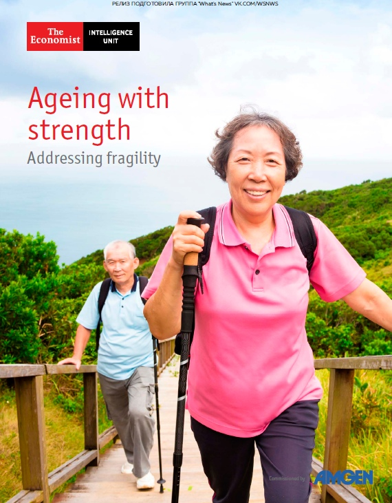 The Economist IU – Ageing With Strength – 2019