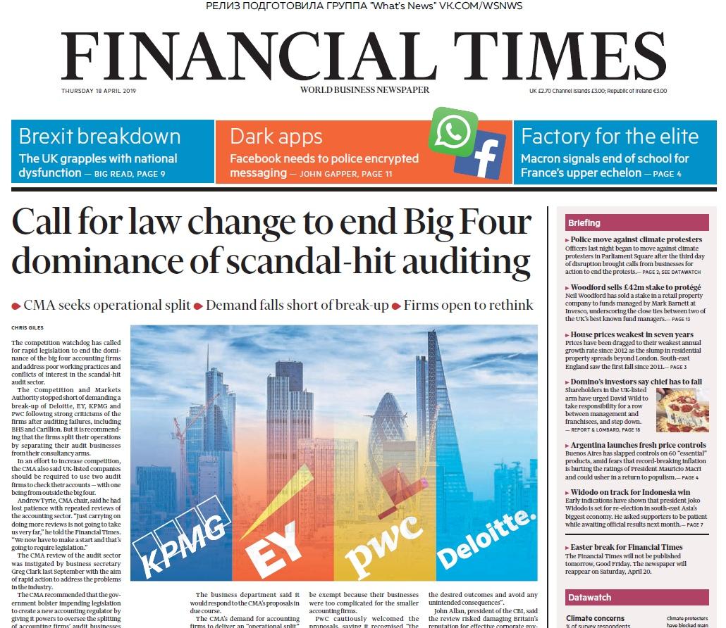 Financial Times UK – 18.04.2019