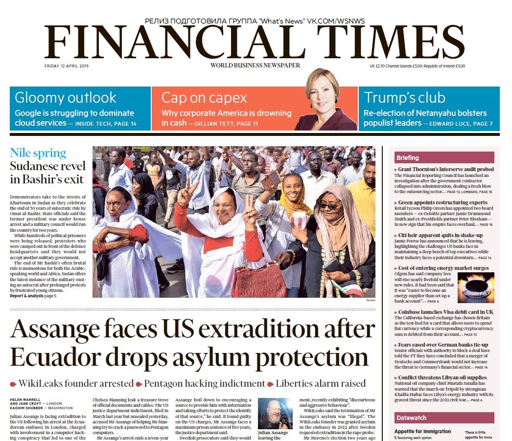 Financial Times UK – 12.04.2019