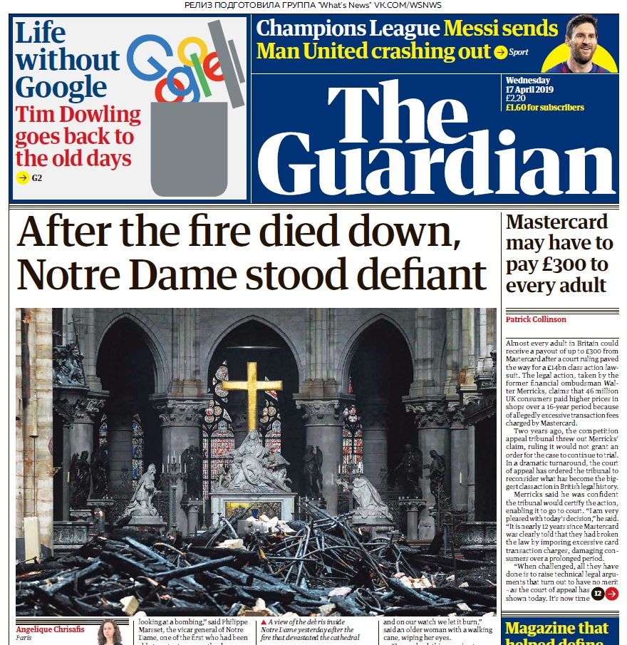 The Guardian – 17.04.2019