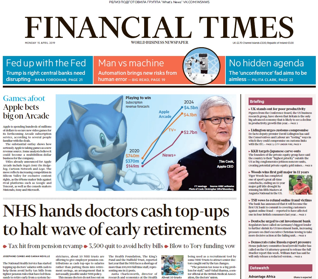 Financial Times UK – 15.04.2019