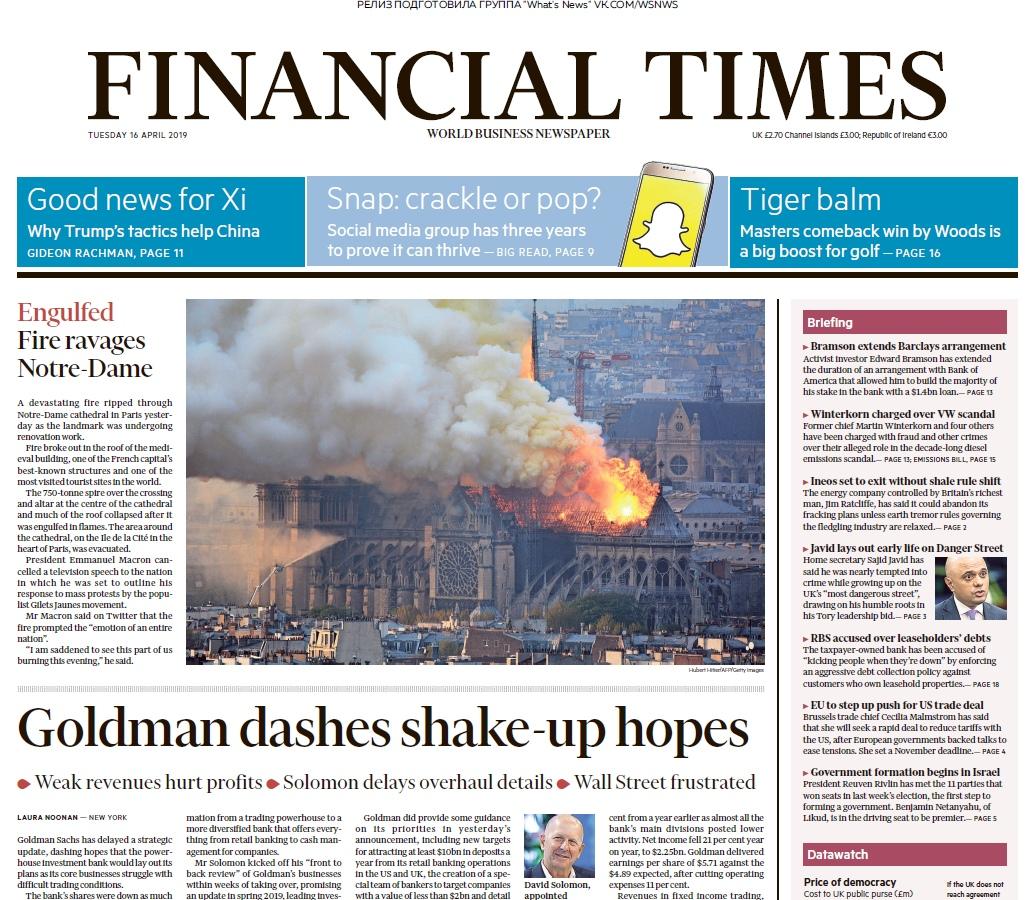 Financial Times UK – 16.04.2019