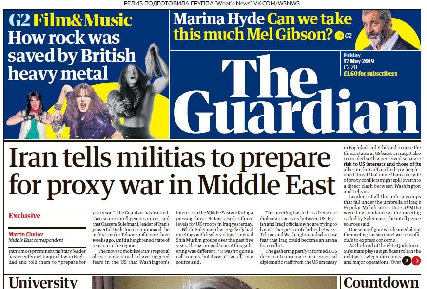 The Guardian UK – 17.05.2019