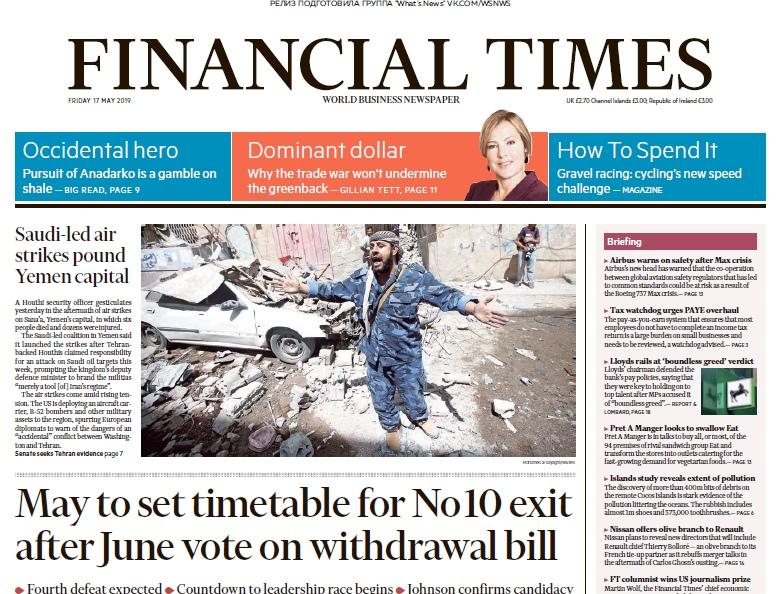 Financial Times UK – 17.05.2019