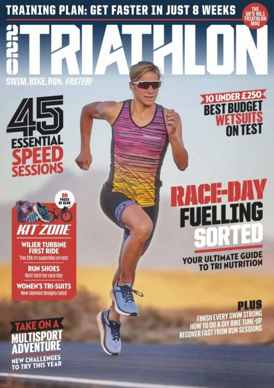 220 Triathlon UK – July 2019