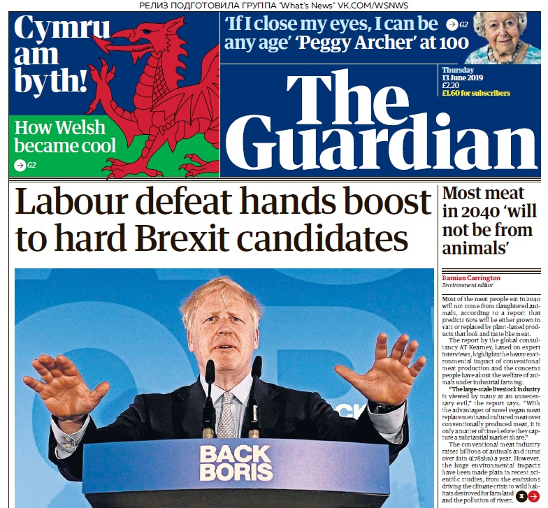 The Guardian – 13.06.2019