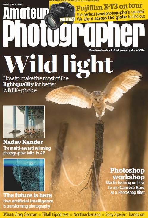 Amateur Photographer – 15.06.2019