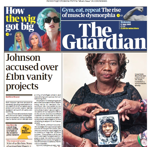 The Guardian – 17.07.2019