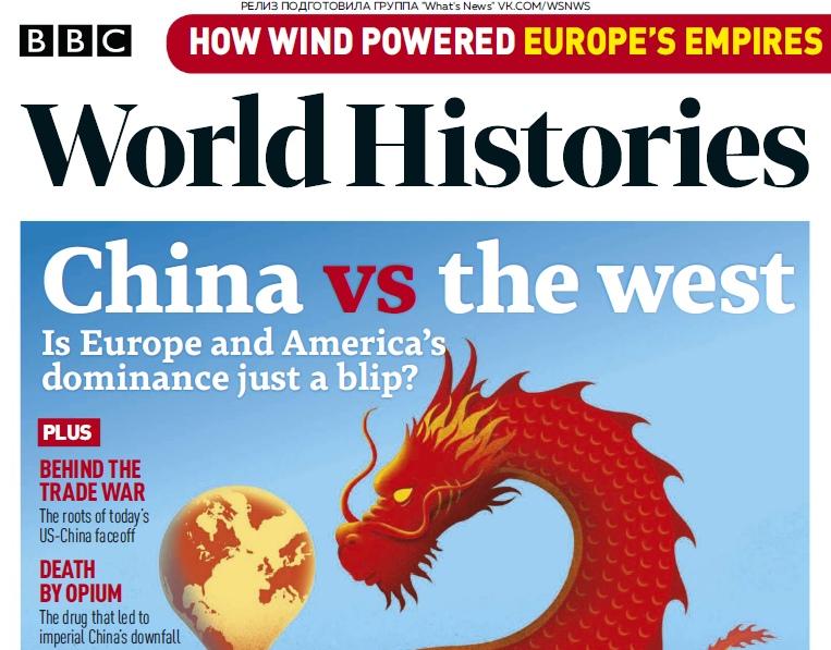 BBC World Histories – 08.2019 – 09.2019