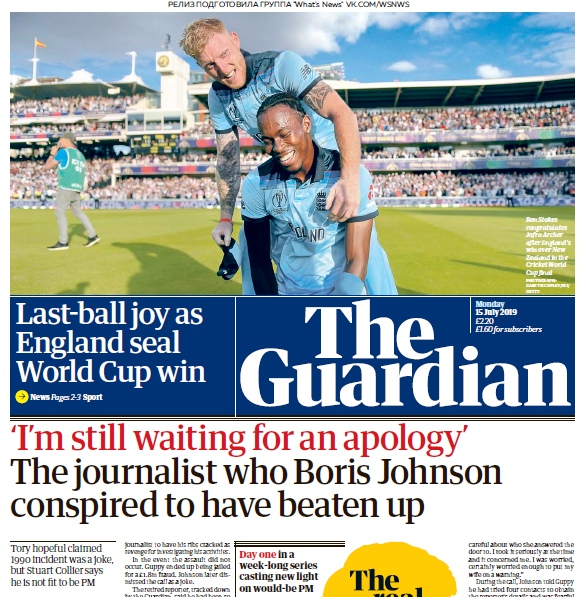 The Guardian – 15.07.2019