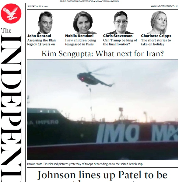 The Independent – 21.07.2019