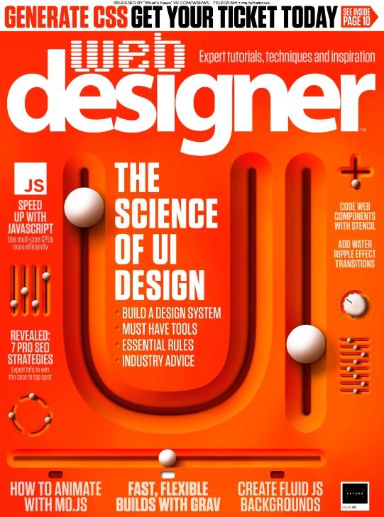 Web Designer – #291 – 2019