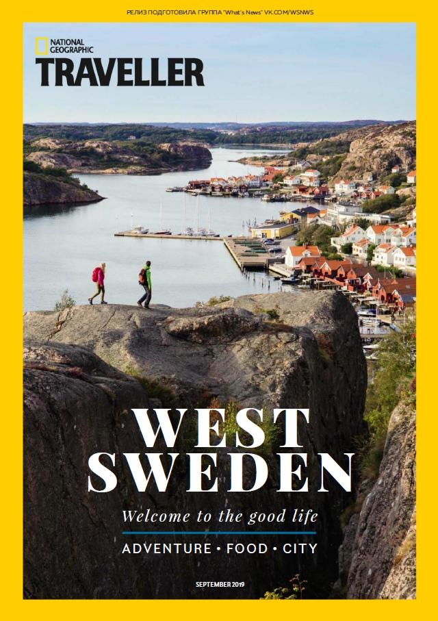 National Geographic Traveller UK West Sweden – 09.2019