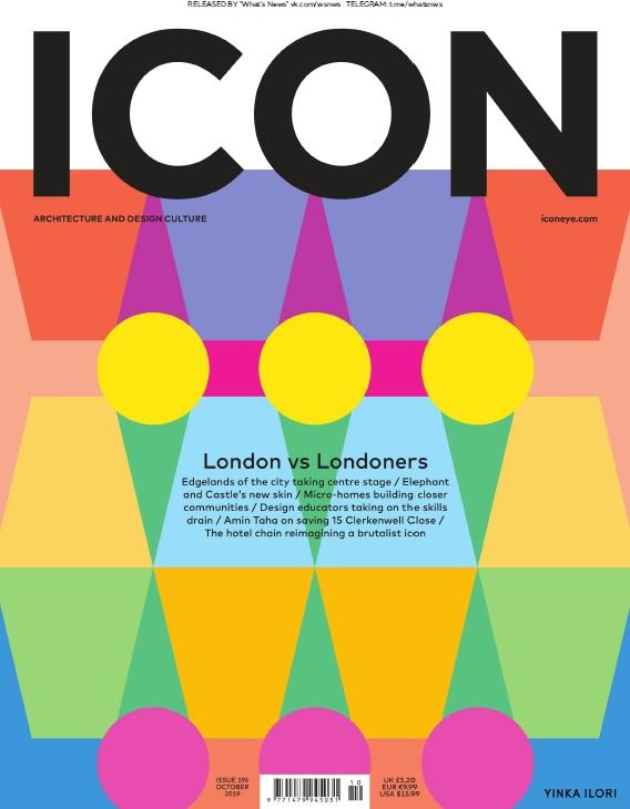 Icon – 10.2019