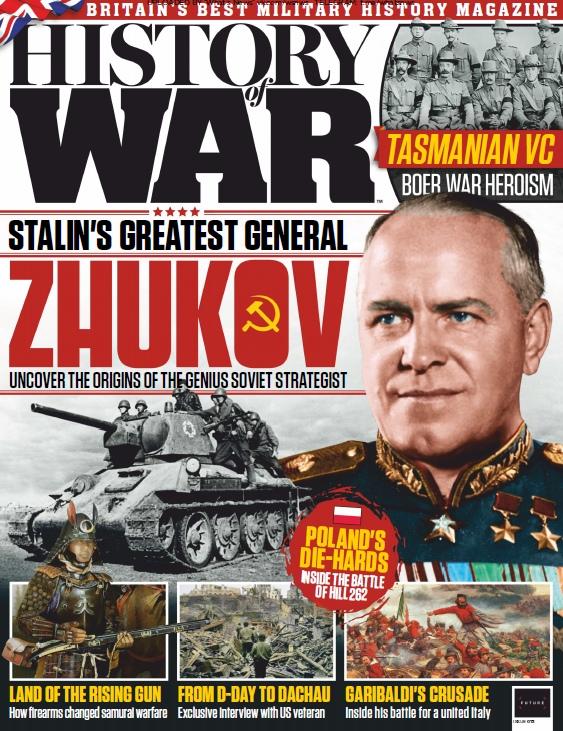 History Of War – 12.2019