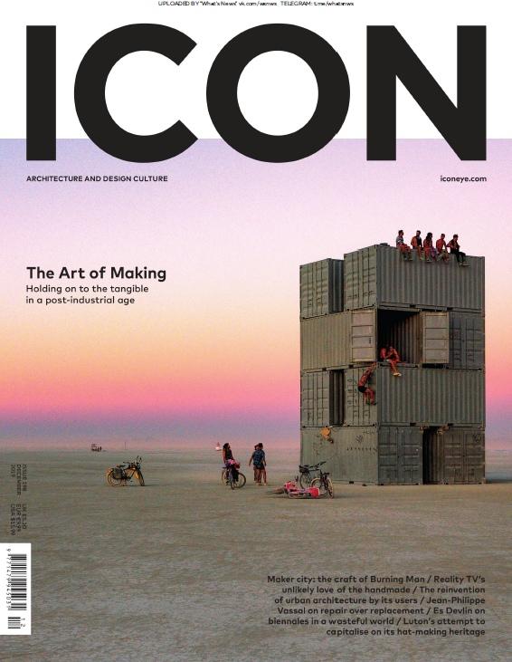 Icon – 12.2019