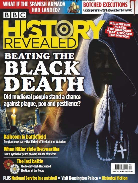 History Revealed – 03.2020