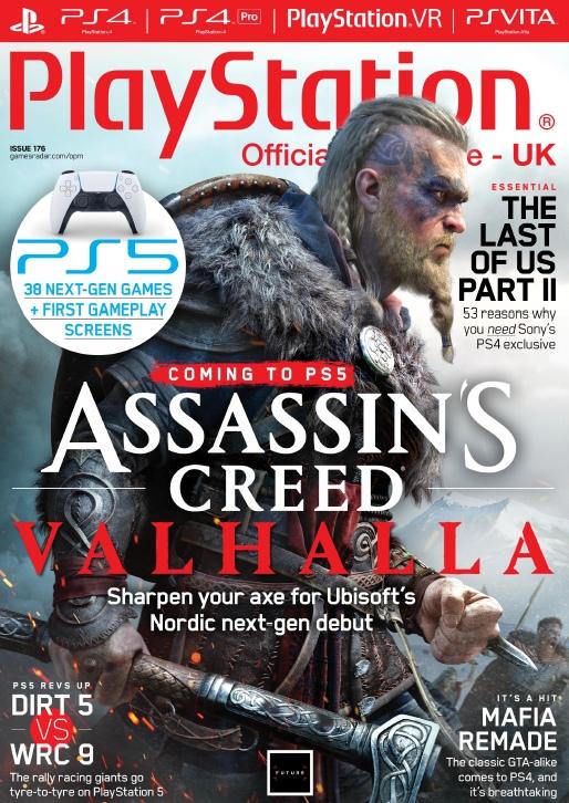 PlayStation Magazine UK — 07.2020