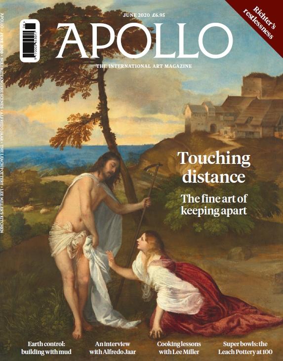 Apollo — 06.2020